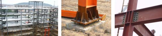 多层钢结构建筑解决方案