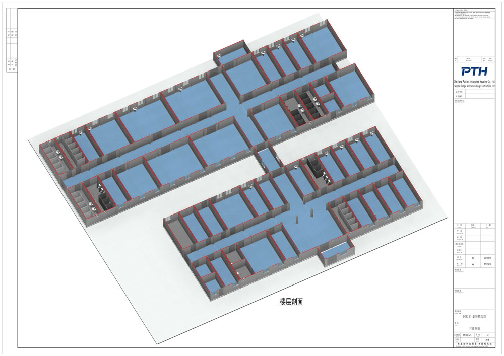 container hospital structural detail diagram-6