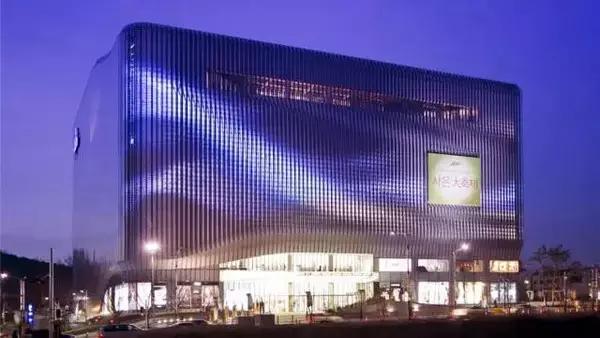 Galleria Centercity Department Stores in South Korea