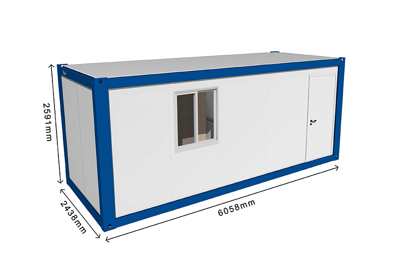 PTH standard container house system introduction