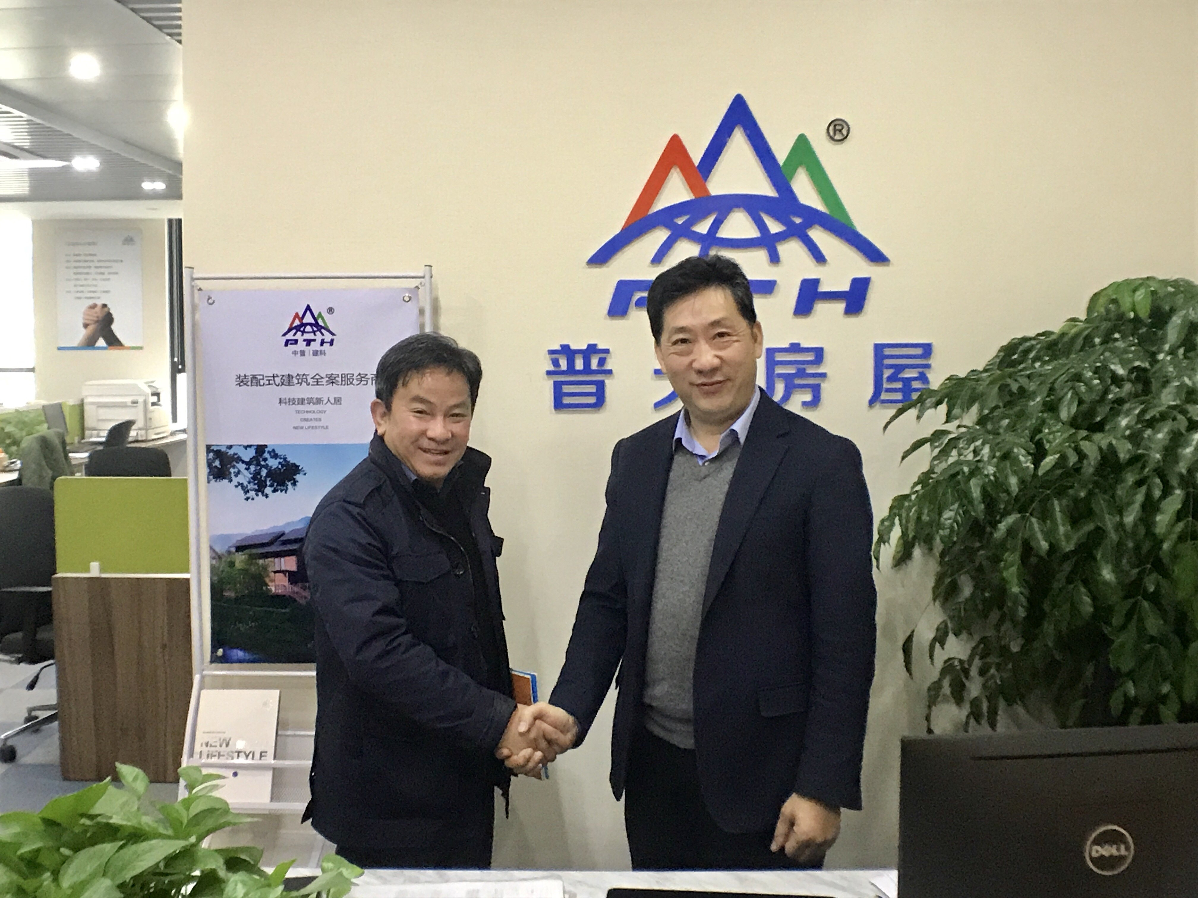 Mr.Long Nguyen and Mr.John visited our company