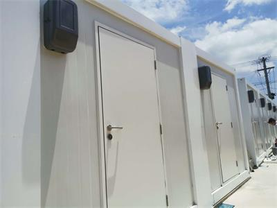 Rental Housing For Supporting Facilities In Japanese Container Camps-1